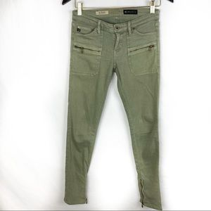 Theory Skinny ankle jeans
